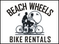 Beach Wheels Bike Rentals Beaufort Vacation Rentals